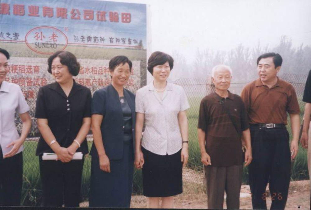 全国妇联副主席陈秀榕来公司视察